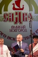 sadko-2018-30